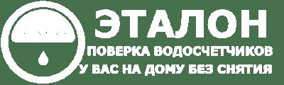 logo_etalon4